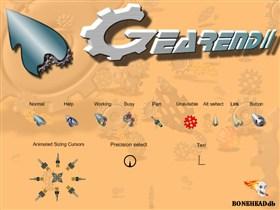 GearEnd2