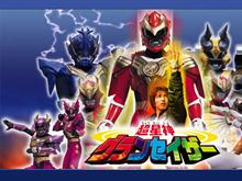 Gransazer widescreen