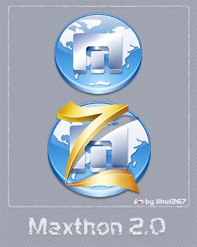 Maxthon 2.0 Icon