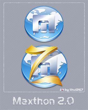 Maxthon 2.0 Icon