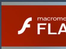 Macromedia Flash 8 Icon