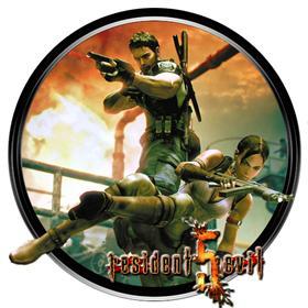 Resident Evil 5_C