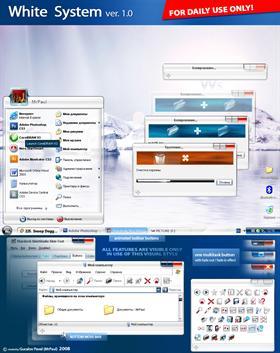 White System ver1.0