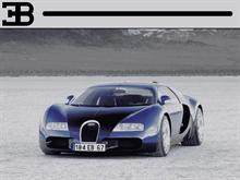 Bugatti Veyron EB - 2