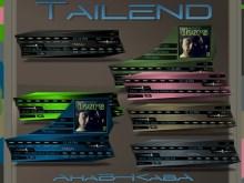 Tailend