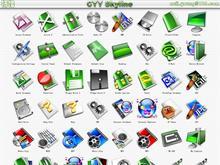CYY Skyline(Ver Green)