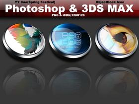 Photoshop & 3DS Max
