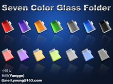 Seven Color Glass
