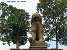 Lion at Angkor Wat - Cambodia