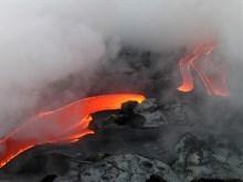 Smokin' Lava