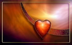 Valentine Love Bootskin