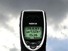 Nokia 8210 black