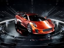 CarScape C-X75 Orange HD