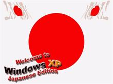 Windows XP Japanese Edition