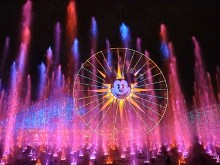 Disney Fountain Colors